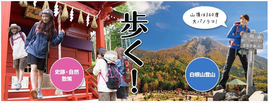 http://www.senkyou.jp/news/%E4%B8%B8%E6%B2%BC%E9%AB%98%E5%8E%9F1.jpg
