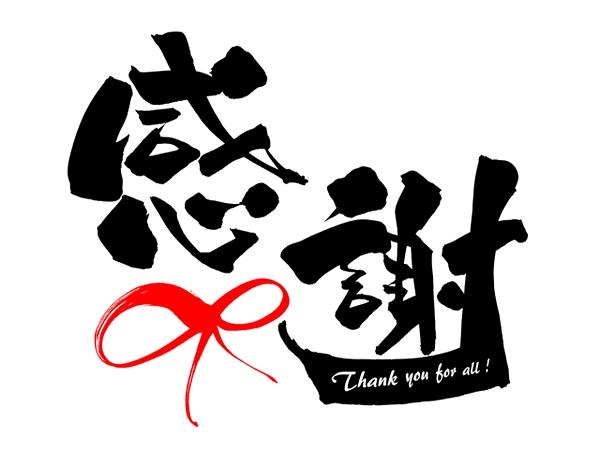 http://www.senkyou.jp/news/%E6%AF%8D%E3%81%AE%E6%97%A5%E7%88%B6%E3%81%AE%E6%97%A5.jpg