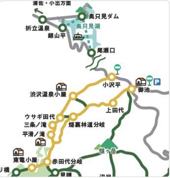 http://www.senkyou.jp/news/1%E6%B3%8A2%E6%97%A5%E3%83%BB%E6%96%B0%E6%BD%9F%E5%85%A5%E3%82%8A%E3%82%B3%E3%83%BC%E3%82%B9.jpg
