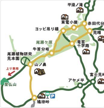 http://www.senkyou.jp/news/1%E6%B3%8A2%E6%97%A5%E3%83%BB%E7%BE%A4%E9%A6%AC%E5%85%A5%E3%82%8A%E3%82%B3%E3%83%BC%E3%82%B9.jpg