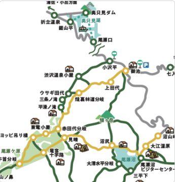 http://www.senkyou.jp/news/2%E6%B3%8A3%E6%97%A5%E3%83%BB%E6%96%B0%E6%BD%9F%E5%85%A5%E3%82%8A%E3%82%B3%E3%83%BC%E3%82%B9.jpg