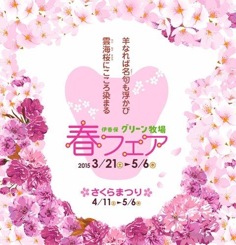 http://www.senkyou.jp/news/d01_8_1.jpg