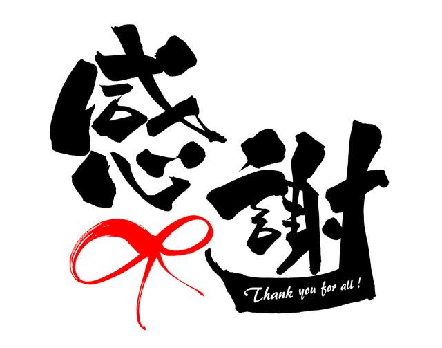 http://www.senkyou.jp/news/pixta_3395053_S.jpg