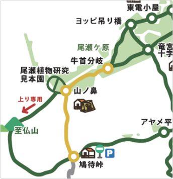日帰り・群馬入りコース.jpg