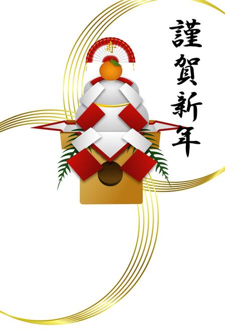ten06_kagami02_01.jpgのサムネイル画像のサムネイル画像のサムネイル画像のサムネイル画像のサムネイル画像のサムネイル画像